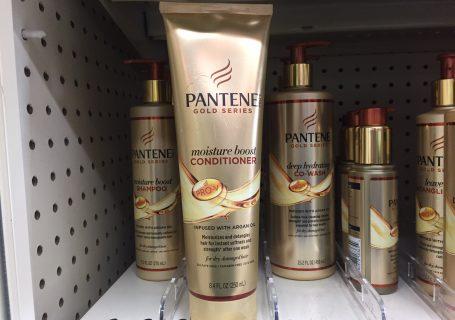 Pantene Gold Conditioner